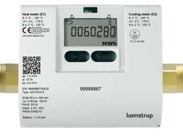 MultiCal 403 Ultrasonic Energy Meter